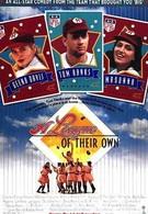 Их собственная лига (1992)