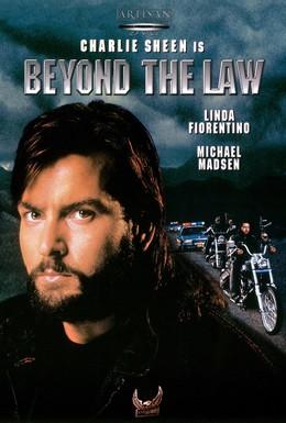 Постер фильма За пределами закона (1993)
