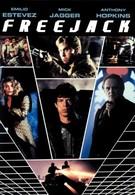 Корпорация Бессмертие (1992)