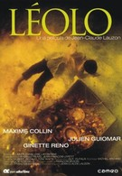 Леоло (1992)