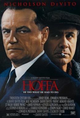 Постер фильма Хоффа (1992)