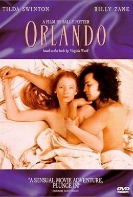 Постер фильма Орландо (1992)