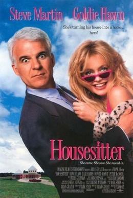 Постер фильма Домохозяйка (1992)