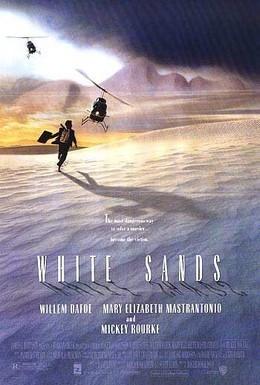 Постер фильма Белые пески (1992)