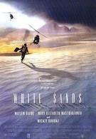 Белые пески (1992)