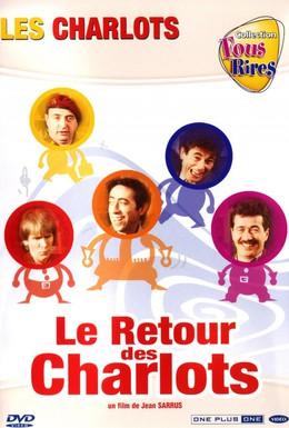 Постер фильма Возвращение Шарло (1992)