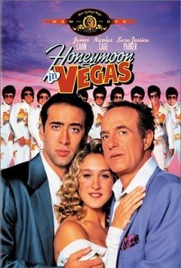 Постер фильма Медовый месяц в Лас-Вегасе (1992)