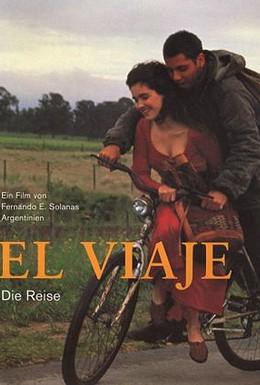 Постер фильма Путешествие (1992)