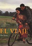 Путешествие (1992)