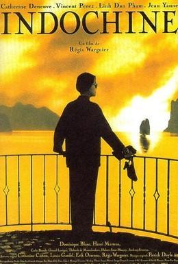 Постер фильма Индокитай (1992)
