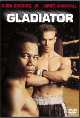Постер фильма Гладиатор (1992)