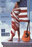 Боб Робертс (1992)