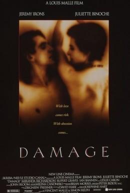 Постер фильма Ущерб (1992)