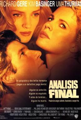 Постер фильма Окончательный анализ (1992)