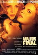 Окончательный анализ (1992)
