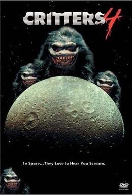 Постер фильма Зубастики 4 (1992)