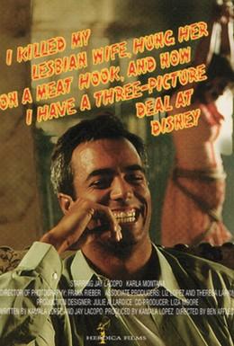 Постер фильма Я убил жену-лесбиянку, повесил ее на мясной крюк, и теперь у меня контракт с Диснеем на три фильма (1993)