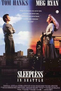Постер фильма Неспящие в Сиэттле (1993)