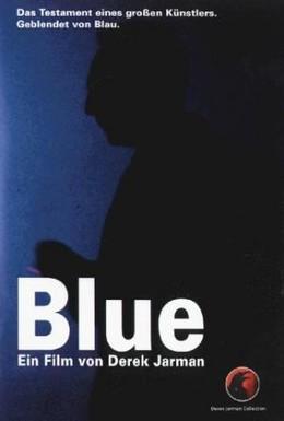 Постер фильма Блю (1993)