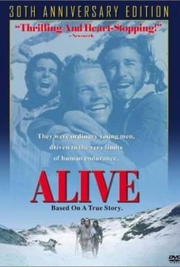 Постер фильма Выжить (1993)