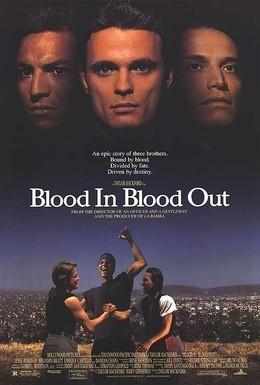 Постер фильма За кровь платят кровью (1993)