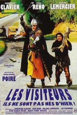 Постер фильма Пришельцы (1993)