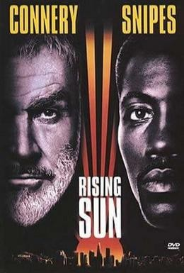Постер фильма Восходящее солнце (1993)