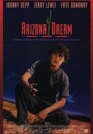 Аризонская мечта (1993)