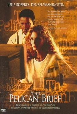 Постер фильма Дело о пеликанах (1993)