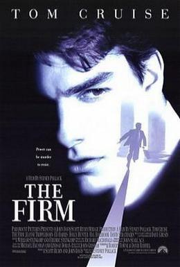 Постер фильма Фирма (1993)