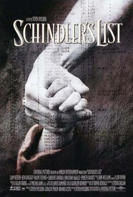 Постер фильма Список Шиндлера (1993)