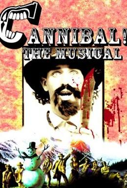 Постер фильма Каннибал! Мюзикл (1993)