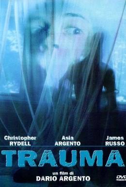 Постер фильма Травма (1993)