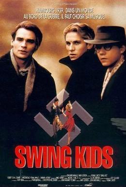 Постер фильма Дети свинга (1993)