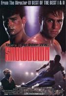 Разборка (1993)