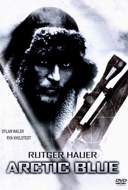 Постер фильма Ледяное безмолвие (1993)
