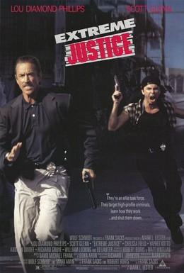 Постер фильма Элитный отряд (1993)
