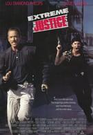 Элитный отряд (1993)
