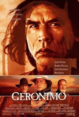 Постер фильма Джеронимо: Американская легенда (1993)