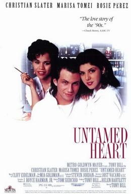 Постер фильма Дикое сердце (1993)