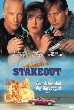 Постер фильма Слежка 2: Снова в засаде (1993)