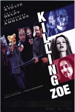 Постер фильма Убить Зои (1993)