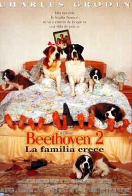 Постер фильма Бетховен 2 (1993)