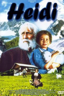 Постер фильма Хейди (1993)