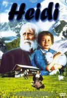 Хейди (1993)