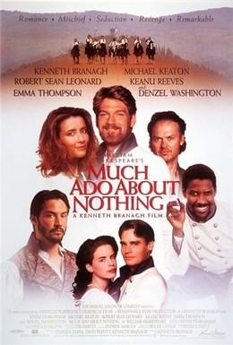 Постер фильма Много шума из ничего (1993)