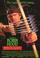 Робин Гуд: Мужчины в трико (1993)