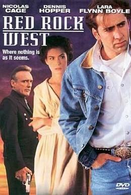 Постер фильма Придорожное заведение (1993)