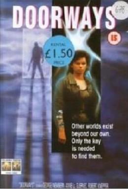 Постер фильма Из мира в мир (1993)