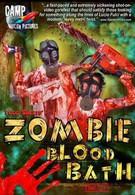 Кровавая баня зомби (1993)